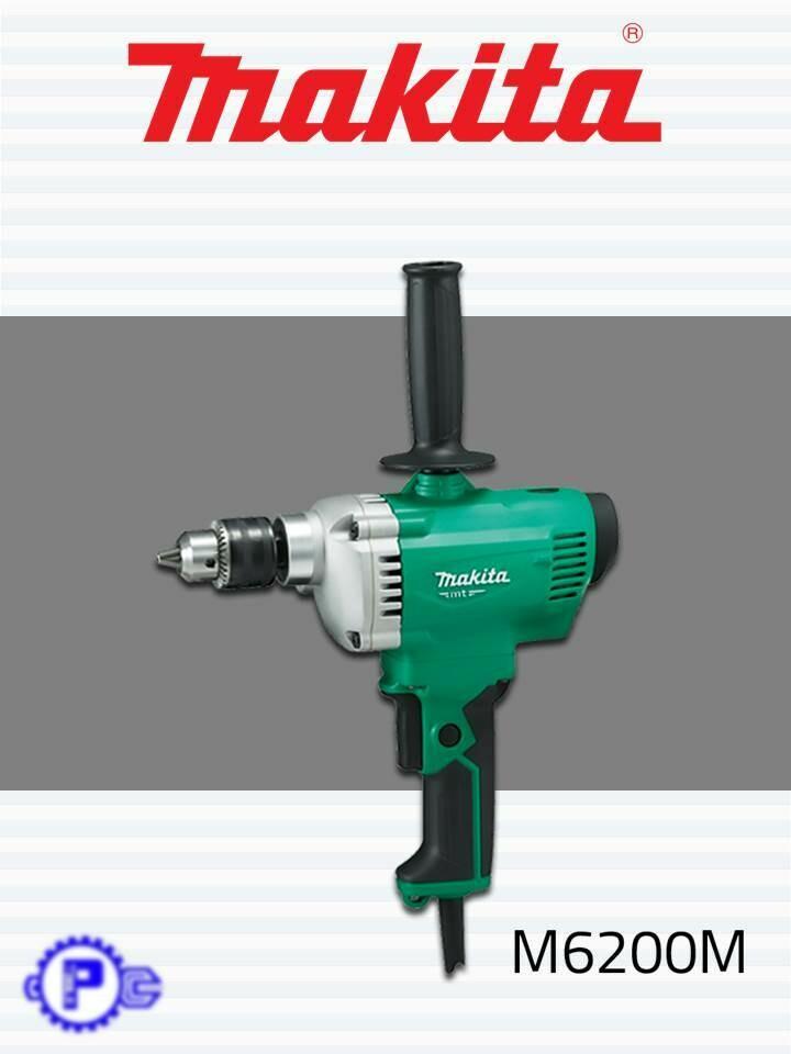 Makita 13mm (1/2″) Drill 800W