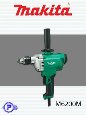 Makita 13mm (1/2″) Drill 800W
