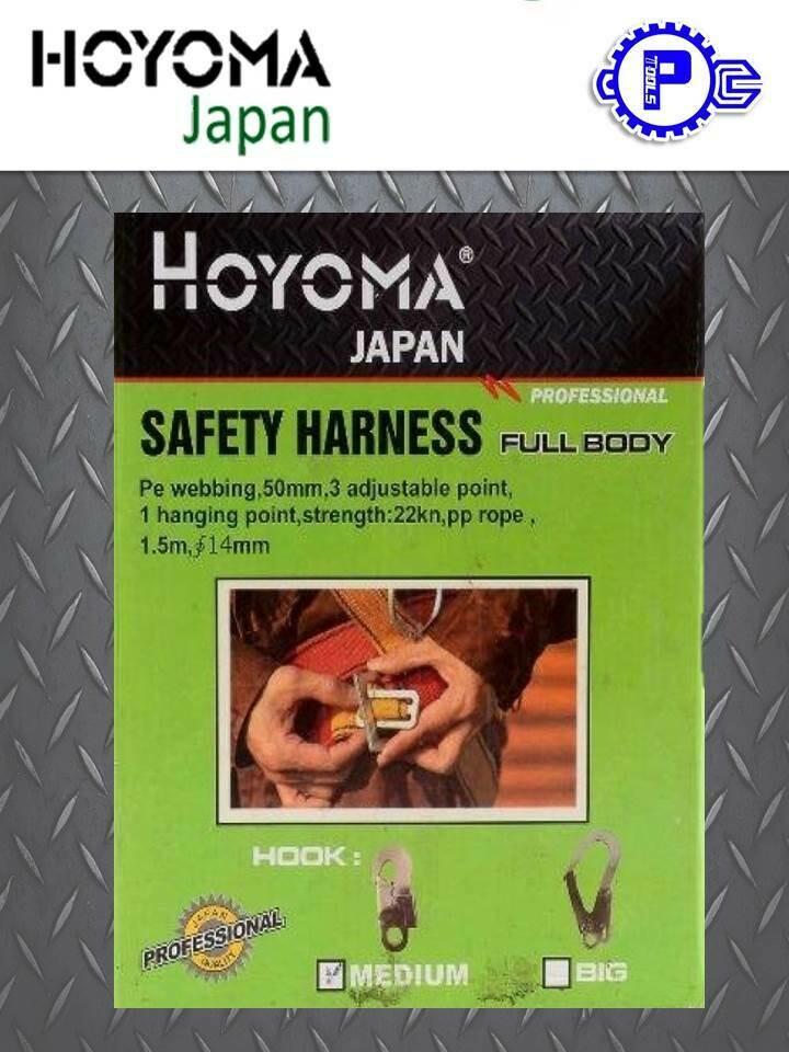 Hoyoma Japan Safety Harness