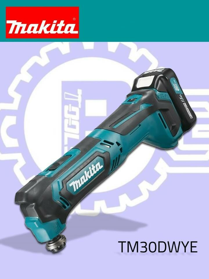 Makita Cordless Multi-Tool 12Vmax CXT™ Li-Ion [KIT]