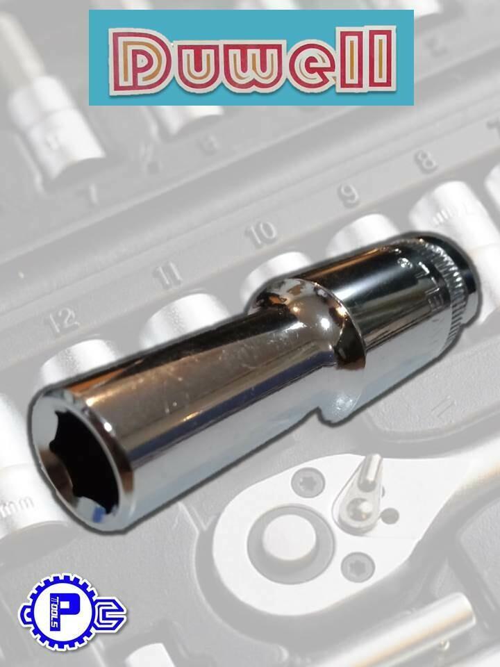 Duwell Deep Socket 10mm