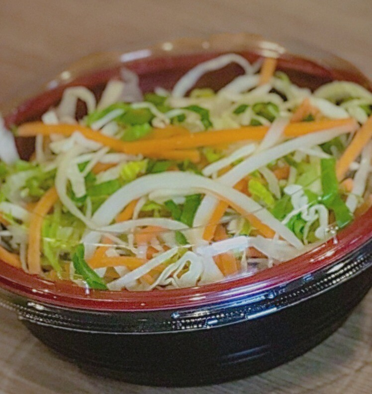 Shredded Japanese Cabbage Salad