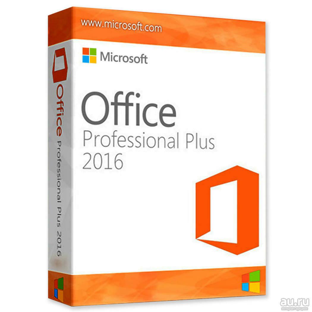 Цифровой ключ активации Microsoft office 2016 pro plus для 1 ПК