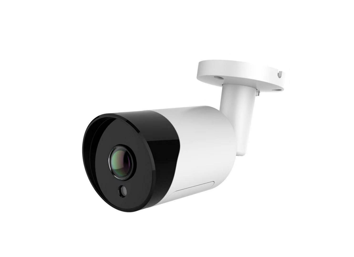 Видеокамера IP 5мп