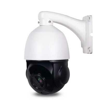 Уличная поворотная IP видеокамера 3MP  ZOOM x 32