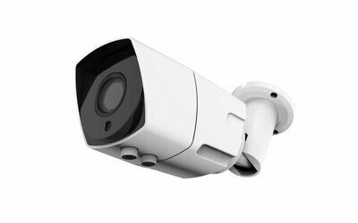 Видеокамера IP 3мп 2.8-12мм