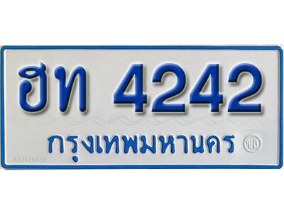 ทะเบียนซีรี่ย์ 4242 ทะเบียนรถตู้ให้โชค-ฮท 4242