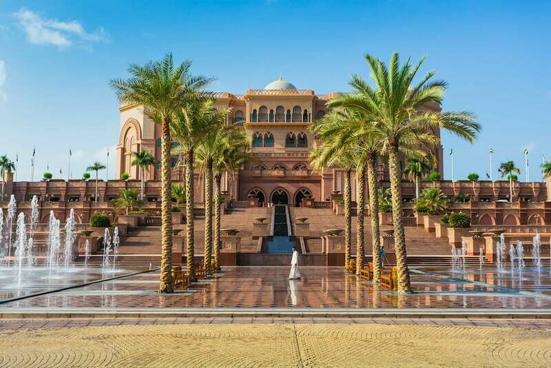ABU DHABI CITY TOUR     240 AED