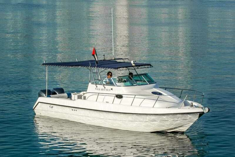 Gulf Craft 31 FT (Fishing) 350 AED