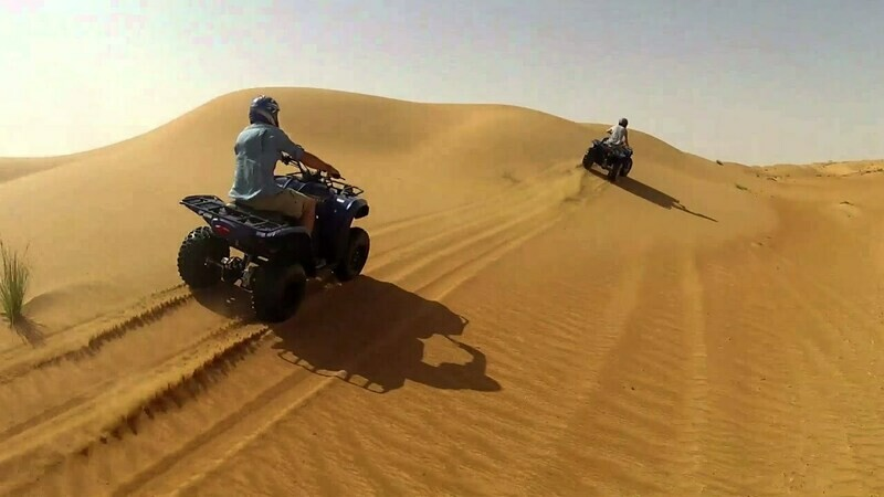 QUAD BIKE SESSION 2 HOURS  500 AED