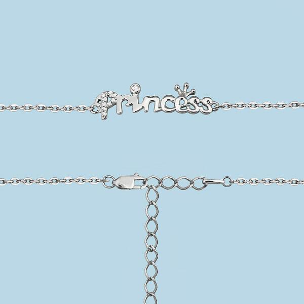 Браслет  74149А  серебро 925