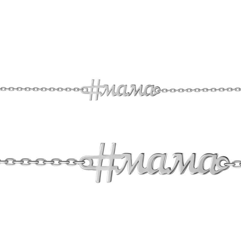 Браслет 74402 серебро 925