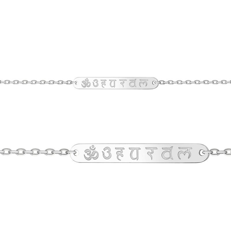 Браслет 74418 серебро 925