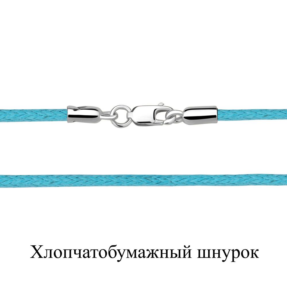 Колье 71373Ц Серебро 925