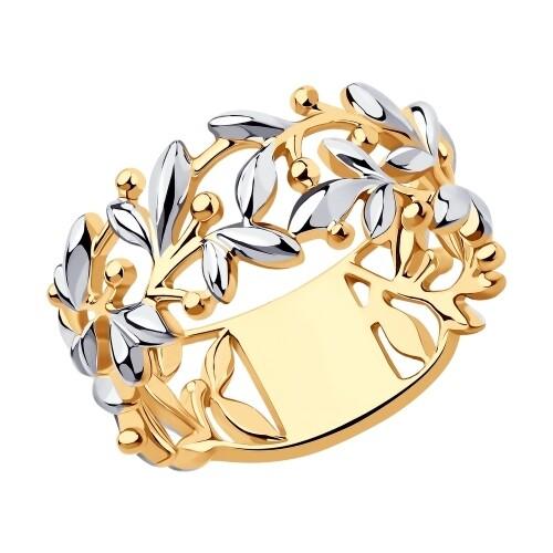 Кольцо 93-110-00416-1 серебро 925