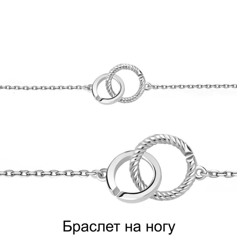 Браслет  74494  серебро 925