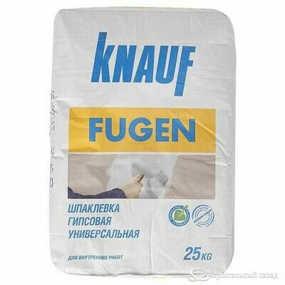 КНАУФ Фугенфюллер гипсовая шпаклевка (10кг)