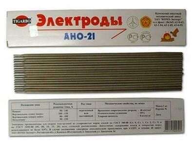 Электроды АНО-21 универсальные 1кг (2,0мм)