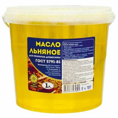 Масло льняное для пропитки древесины (5л)