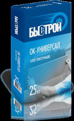 БЫСТРОЙ ОК-Универсал Клей плиточный (25кг)