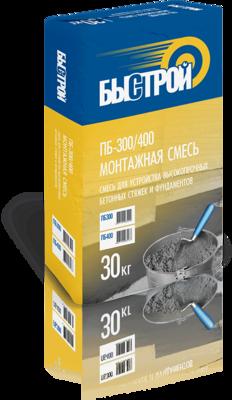 БЫСТРОЙ Пескобетон-300 Универсальная смесь (30кг) (48меш)
