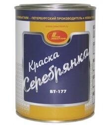 Краска Серебрянка (1л) (С.-Петербург)