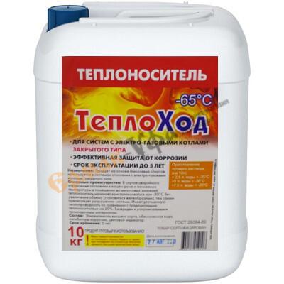 """Теплоноситель для отопления, желтый/красный (20кг) """"Теплоход МЭГ -65"""""""