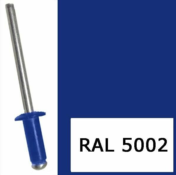 Заклепка 4,0мм*10мм (RAL-5002 Ультрамарин)
