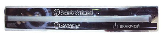 Модуль светодиодный TLED-TS-10W (750мм)