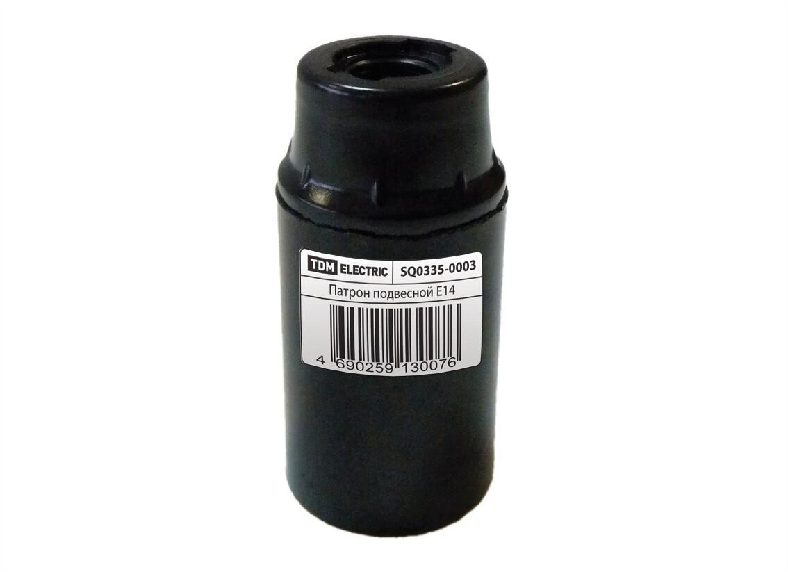 Патрон Е14 черный, подвесной, карбон