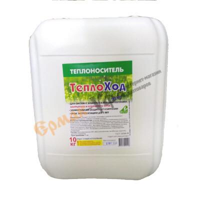 Теплоноситель, зеленый (10кг)