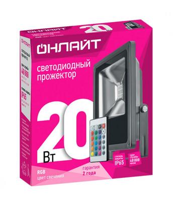 """Прожектор светодиодный  (20Вт) """"RGB Онлайт"""""""