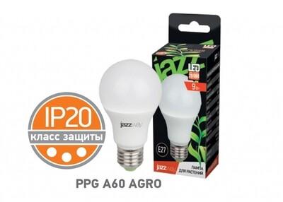 Лампа светодиодная А60 9Вт Е27, фито
