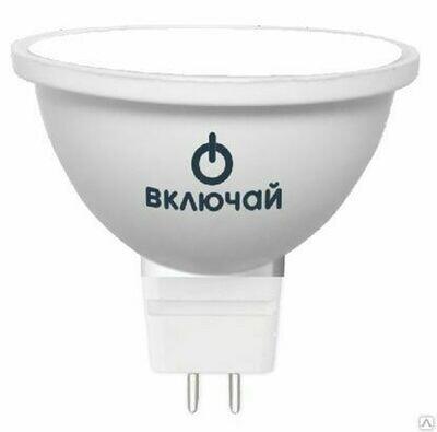 Лампа светодиодная   7W GU5.3 MR16 4200K, 220V