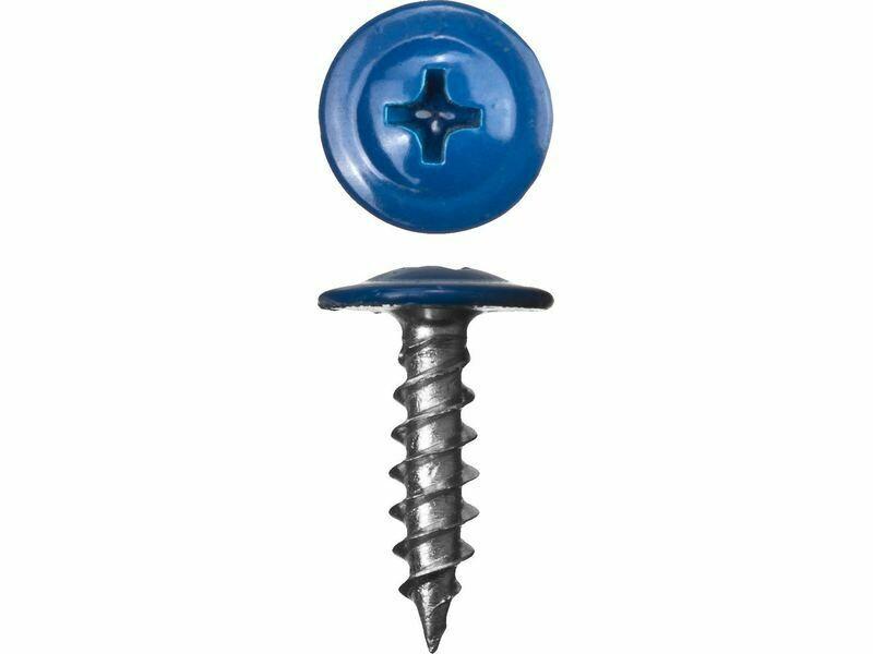 Саморез с прессшайбой острый 4,2мм*13мм (RAL-5005 Насыщенный синий)