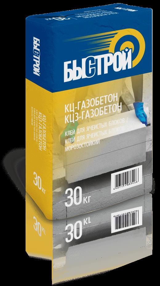 БЫСТРОЙ КЦ-Газобетон Клей для блоков (30кг)
