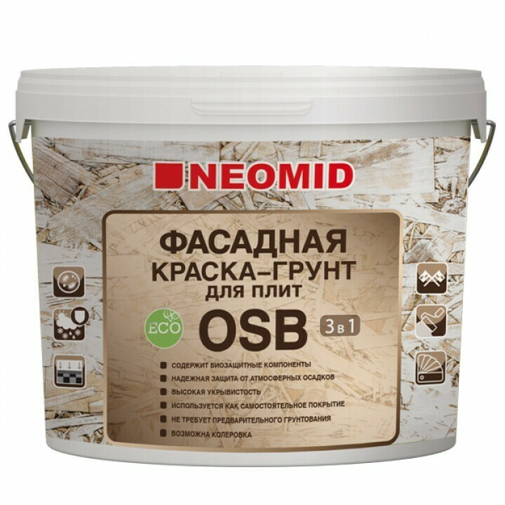 "Краска-Грунт фасадная для плит OSB, 3в1 (7кг) ""Неомид Proff"""