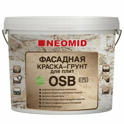 Краска-Грунт фасадная для плит OSB, 3в1 (7кг)