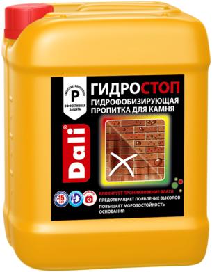 """Пропитка для камня гидрофобизирующая (5л) """"Гидростоп"""""""