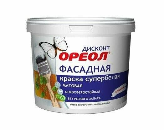 """Краска фасадная, белая матовая  (6,5кг) ВДАК """"Ореол"""""""