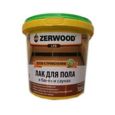 """Лак акриловый для пола в банях и саунах (2,5кг) LPB """"ZERWOOD"""""""