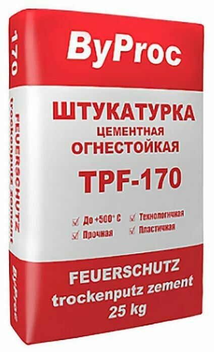 ByProc Штукатурка огнестойкая TFS-170 (25кг)
