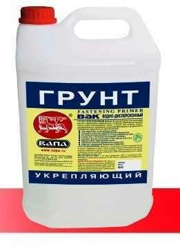 Латекс  (0,9кг) ВАК-А