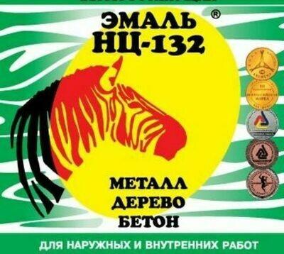 Эмаль НЦ-132 ЧЕРНАЯ (0,8кг) (Литэкс)