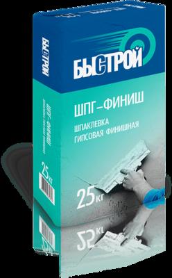 БЫСТРОЙ ШПГ-финиш Шпаклёвка гипсовая финишная (25кг) (49меш)