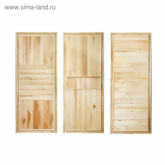 """Дверь для бани """"Эконом"""" горизонталь 190мм*80см Промо"""