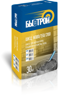 БЫСТРОЙ ШКЦ-150 Штукатурно-кладочная цементная смесь (30кг) (48меш)