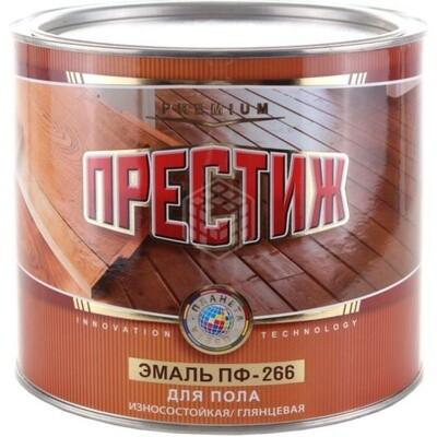 "ПФ-266 ЖЕЛТО-КОРИЧНЕВАЯ (1,9кг) ""Престиж"""