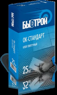 БЫСТРОЙ ОК-Стандарт Клей плиточный (25кг)