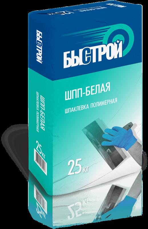 БЫСТРОЙ ШПП-белая Шпаклёвка полимерная (25кг)
